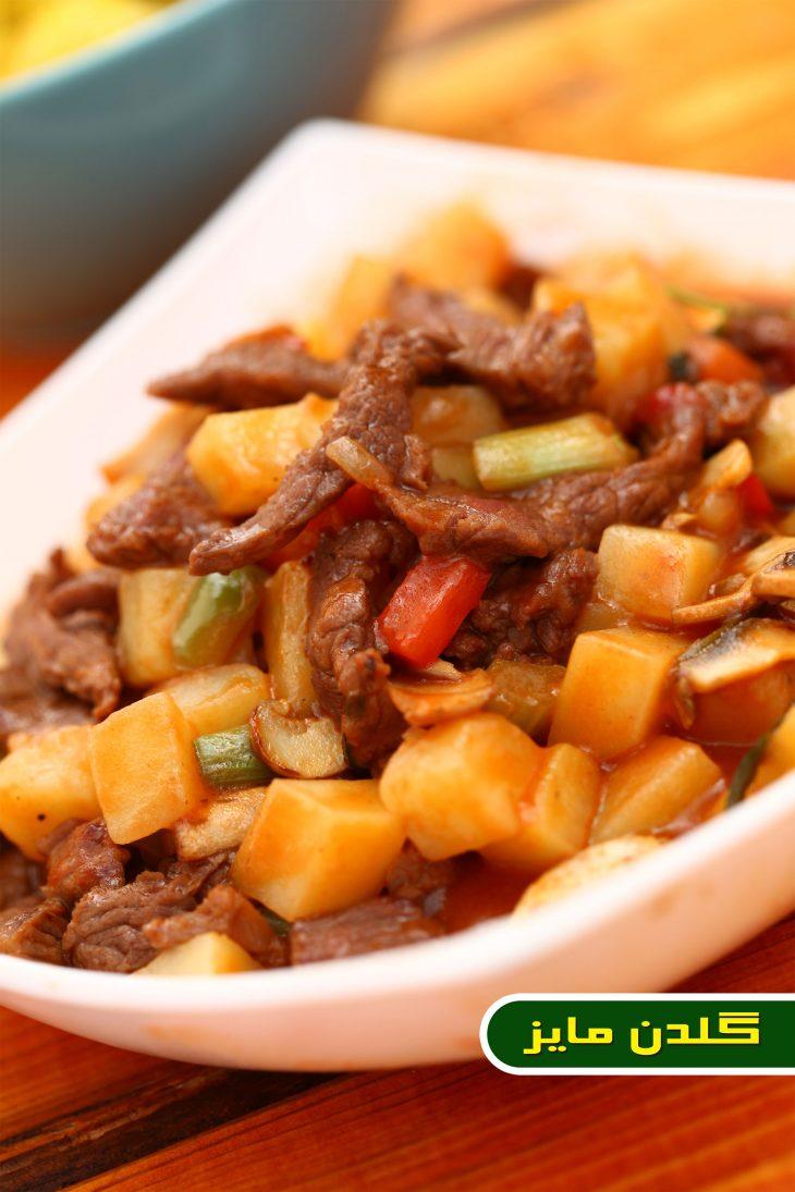 آموزش-طبخ-خوراک-گوشت-کارائیب