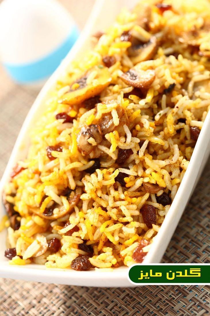 آموزش-پخت-برنج-و-سبزیجات-خراسانی