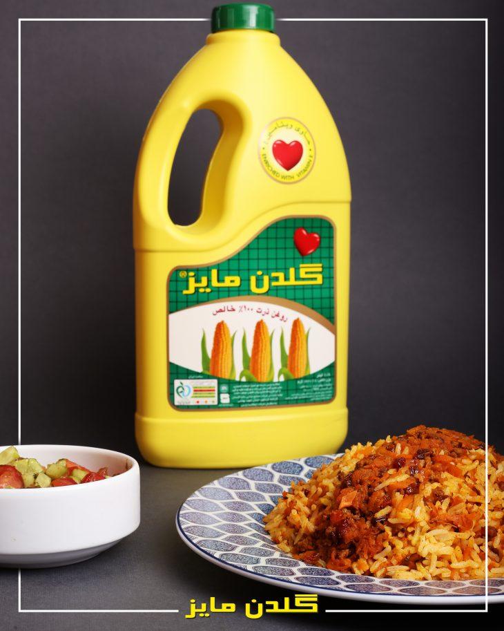آموزش-طبخ-هویج-پلو