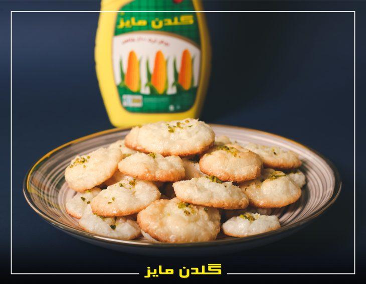 آموزش-طبخ-شیرینی-نارگیلی
